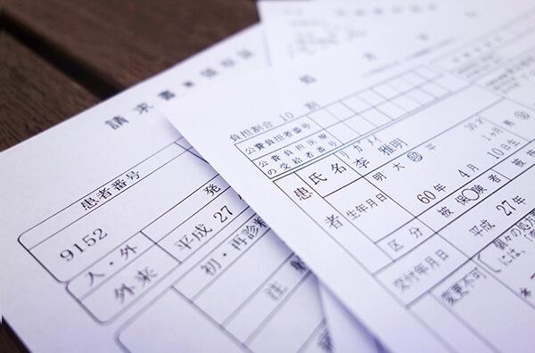 訪問診療を受けた際の代金のお支払いはどのようにすればよいでしょうか?