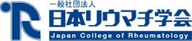 【画像】日本リウマチ学会ロゴ